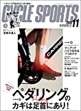 CYCLE SPORTS (サイクルスポーツ) 2018年 11月号 [雑誌]