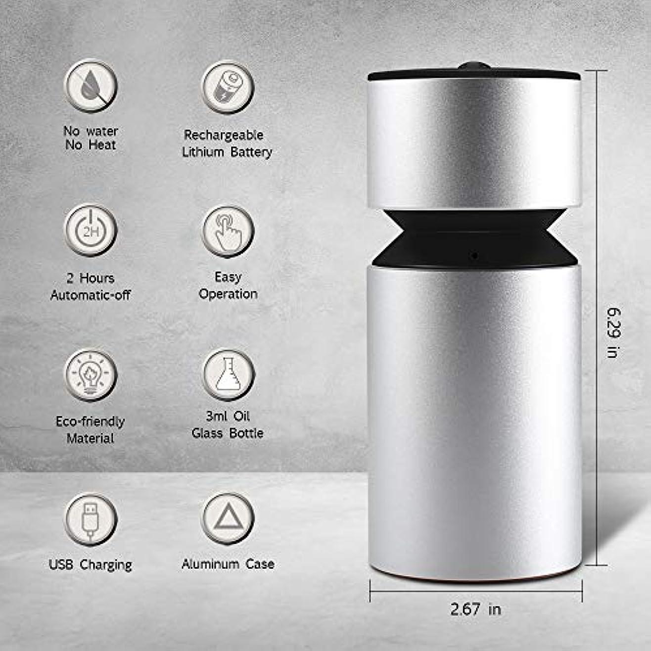 技術的な作る腐食する超音波アロマディフューザー、噴霧オイルディフューザー、ミニ3.0 USB充電式ネブライザーアロマアロマアロマ用アロマ