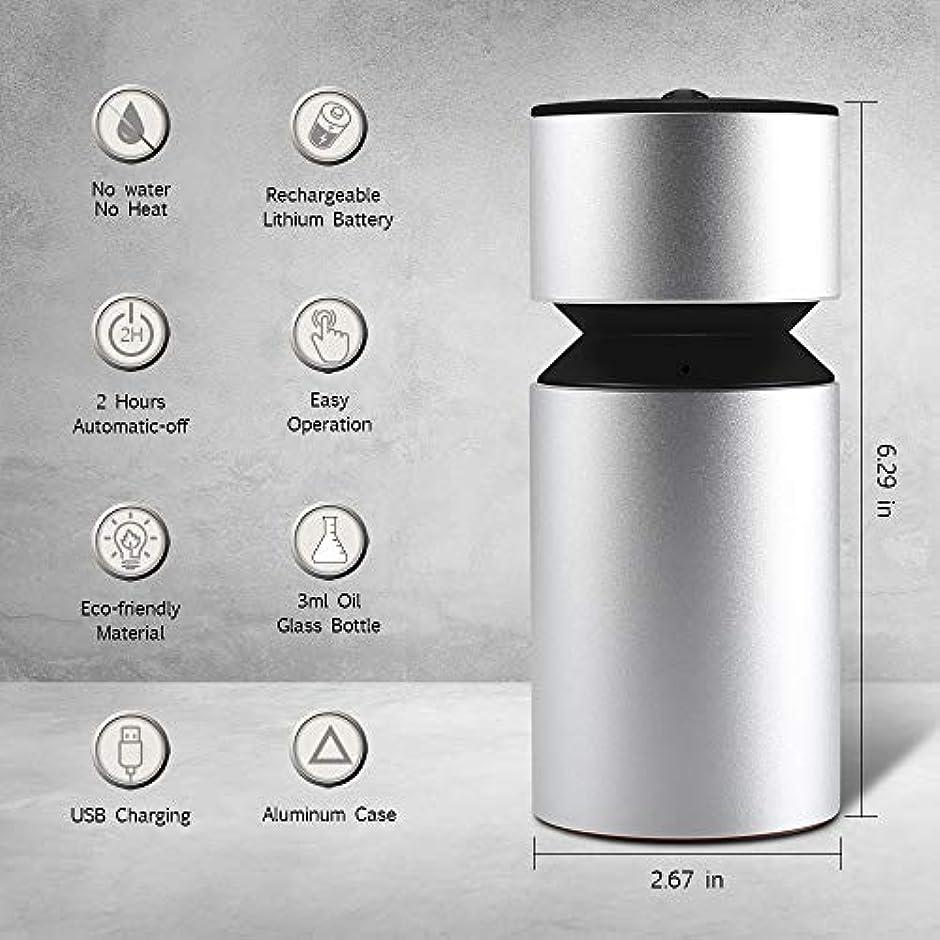 切り刻むその構造的噴霧オイルディフューザー、超音波アロマディフューザー、ミニ3.0 USB充電式ネブライザーアロマアロマアロマ