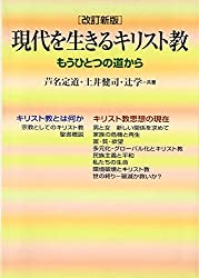 Amazon.co.jp: 辻 学:作品一覧、...