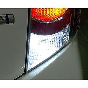GPO (ガレージプラスワン) 【TOYOTAアクア】 テールランプ用 LEDバックランプバルブ 2個セット -