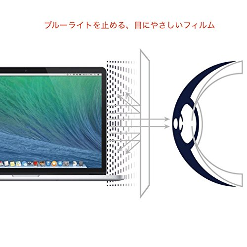 MarsTech Macbook Air 13 Inch 保護フィルム 指紋防止 気泡にくい 液晶 傷防止 光沢タイプ マックブック プロ 保護フィルム 13 インチ