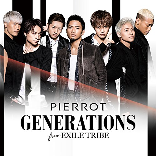 PIERROT(DVD付) - GENERATIONS from EXILE TRIBE