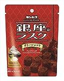 ギンビス 銀座@ラスク ガトーショコラ味 35g×10袋