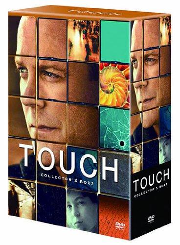 TOUCH/タッチ DVDコレクターズBOX2の詳細を見る