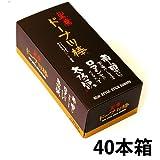 フジバンビ 黒糖ドーナツ棒 40本/箱