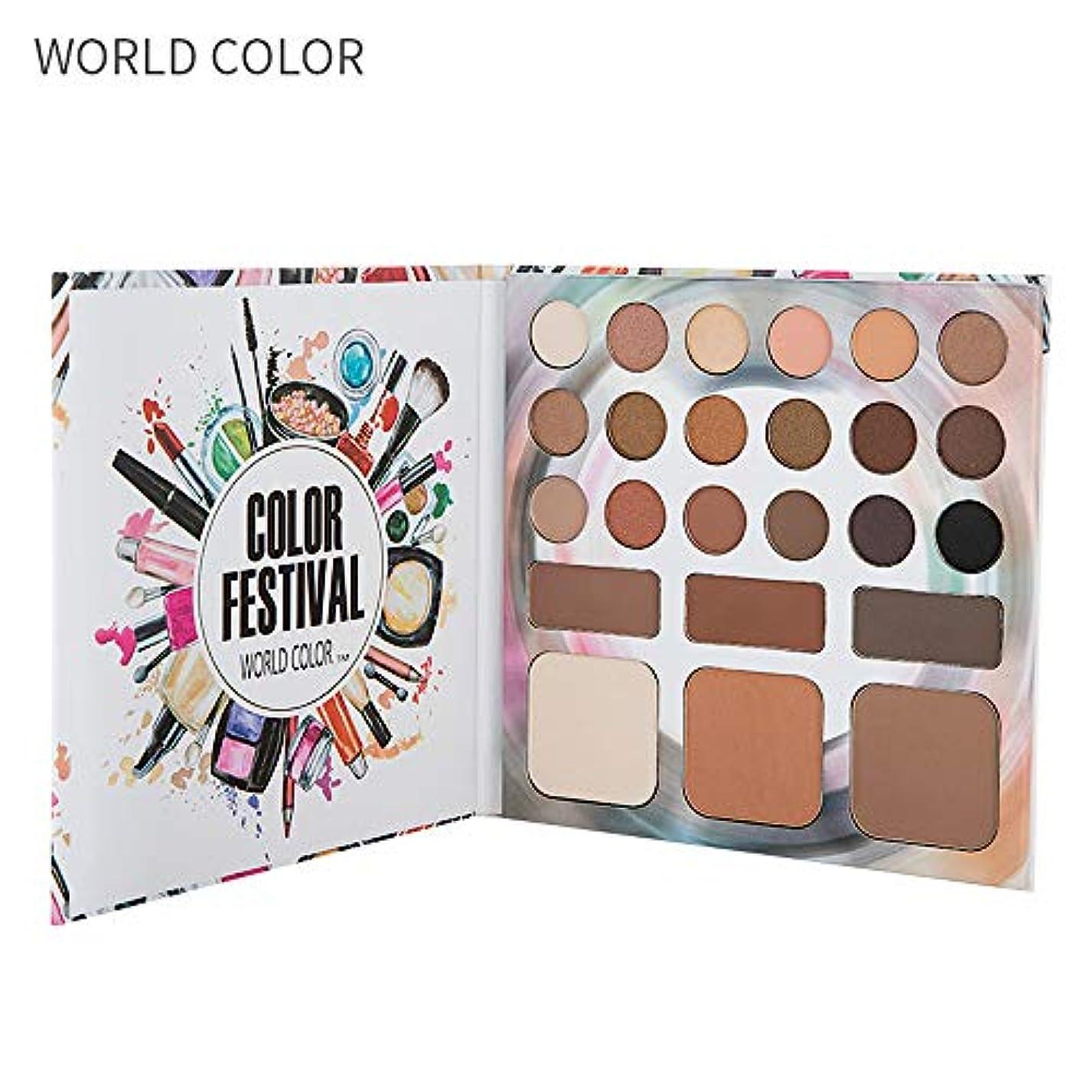 電報スーダン物理的に24色のマットアイシャドウシェーディングパワーと蛍光ペンパワー化粧品