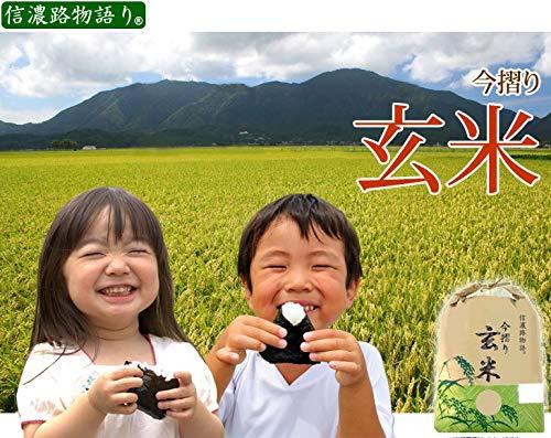 新米2019年度産、新潟県妙高産・今摺り、玄米30キロ「未検査米」