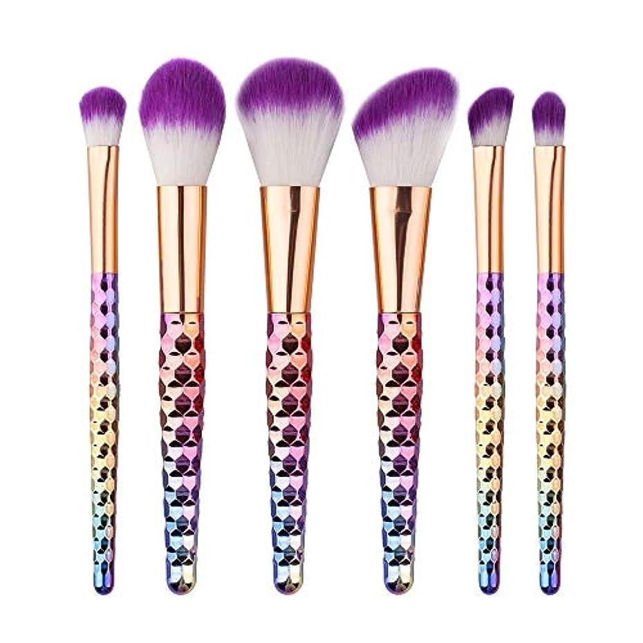半ば人形パートナーMakeup brushes 美容ガールメイクブラシダイヤモンド鍛造ダイヤモンドハンドル6パックセットメイクアイシャドウブラシ美容ツール suits (Color : Colorful)