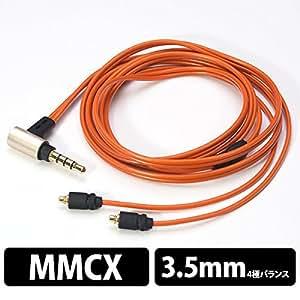 onso 3.5mm4極プラグ-MMCX(L/R)イヤホンケーブル 1.2m【iect_01_bl3m_120】