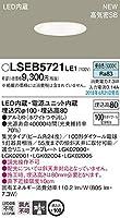 パナソニック(Panasonic) ダウンライト LSEB5721LE1 集光 調光不可 昼白色