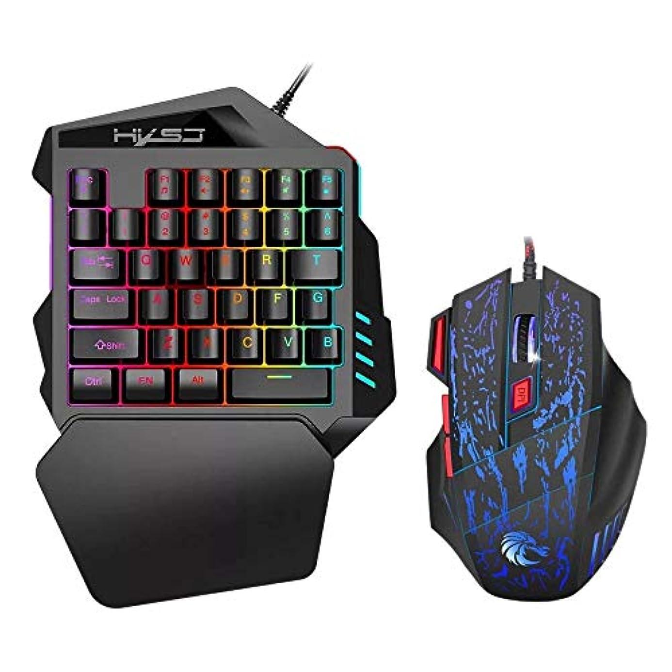 普及お酢勃起RETYLY V100+H300 片手で操作できるゲーミングキーボード、35キー、LEDバックライト+有線ゲーミングマウス、呼吸灯付き、5500 Dpi 7ボタンのキーボードおよびマウスの組み合わせ