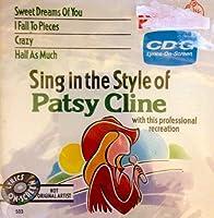 Karaoke: Patsy Cline