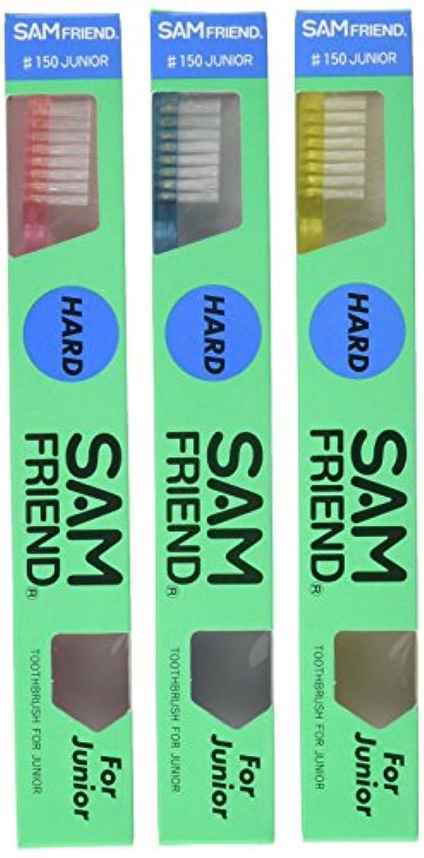 神クライマックス創始者サムフレンド歯ブラシ#150 H 【3本セット】