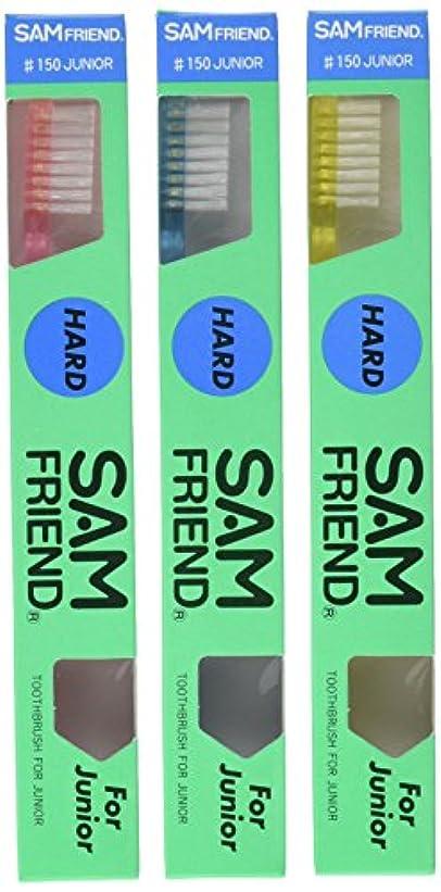 数学タクシー正確なサムフレンド歯ブラシ#150 H 【3本セット】