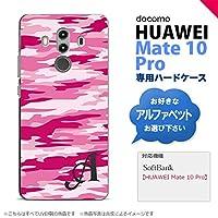 HUAWEI Mate 10 Pro(ファーウェイ メイト 10 Pro) スマホケース カバー ハードケース 迷彩B ピンクD イニシャル対応 D nk-m10p-1165ini-d