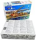 150ピースジグソーパズル 恐竜大きさくらべ ワールド ラージピース(26×38cm)