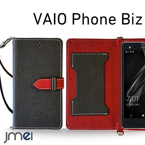 JMEI VAIO Phone A ケース VPA0511S VAIO Phone Biz VPB0511S ケース 手帳 VESTA ブラック バイオフォン a カバー biz ケース simフリー 楽天モバイル スマホ カバー スマホケース 手帳型 ショルダー スリム スマートフォン