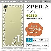602SO スマホケース Xperia XZs ケース エクスペリア XZs イニシャル レース柄(A) 白 nk-602so-361ini K
