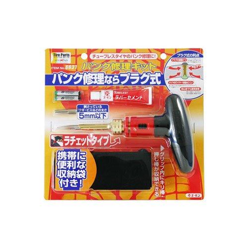 エーモン 6631 パンク修理キット【HTRC 3】