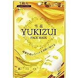 雪蕊 YUKIZUI フェイスマスク 防腐剤フリー 天然コットン使用でふんわり密着感 7枚入