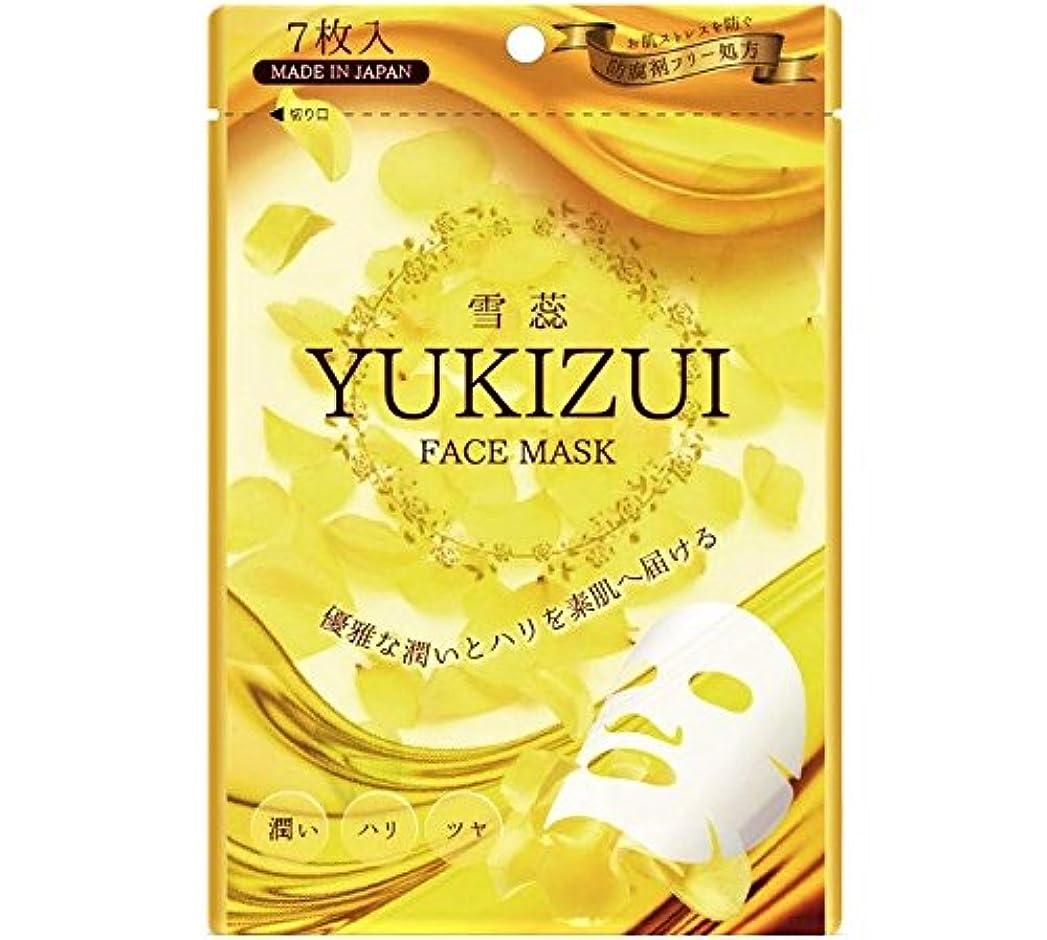 舌達成精緻化雪蕊 YUKIZUI フェイスマスク 防腐剤フリー 天然コットン使用でふんわり密着感 7枚入