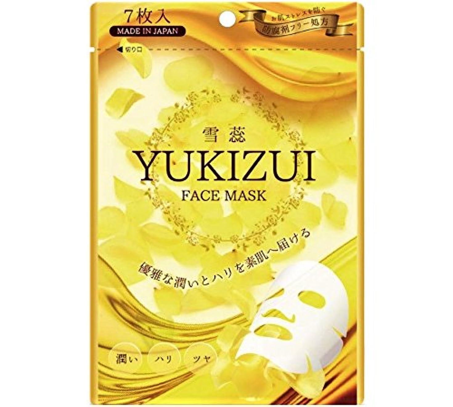 感嘆芝生相対サイズ雪蕊 YUKIZUI フェイスマスク 防腐剤フリー 天然コットン使用でふんわり密着感 7枚入