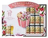 アサヒ スーパードライ ジャパンスペシャル 缶ビールセット (JS-MG) [ 350ml×12本 ] [ギフトBox入り]