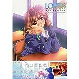 LOVERS 恋に落ちたら… 公式ビジュアルコレクションブック