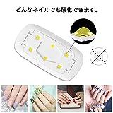 LEDネイルドライヤー AmoVee UVライト 硬化用UVライト タイマー設定可能 折りたたみ式 ジェルネイル用 ホワイト 画像