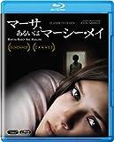 マーサ、あるいはマーシー・メイ[Blu-ray/ブルーレイ]