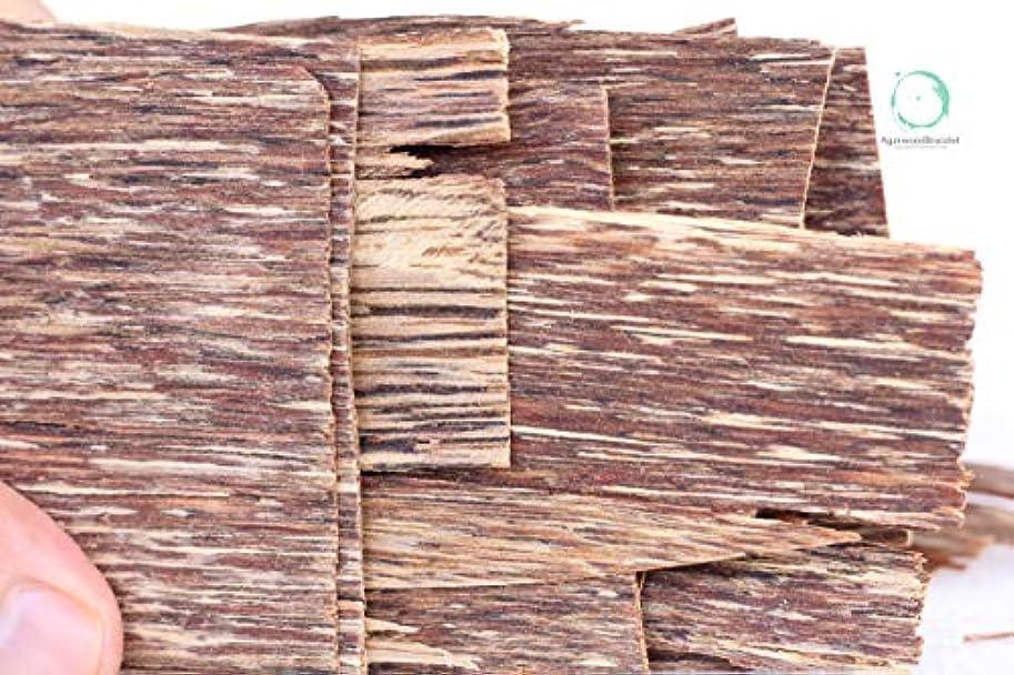 窒素ネット少なくとも沈香ブレスレット|高元Natural Wild Agarwood OudチップGrade A + | 200グラムth47 – 2