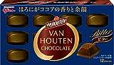 江崎グリコ バンホーテンチョコレート<ビター> 53g×10個
