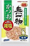 (まとめ買い)はごろもフーズ 無一物 減塩かつお けずりぶし 23g 猫用 【×20】