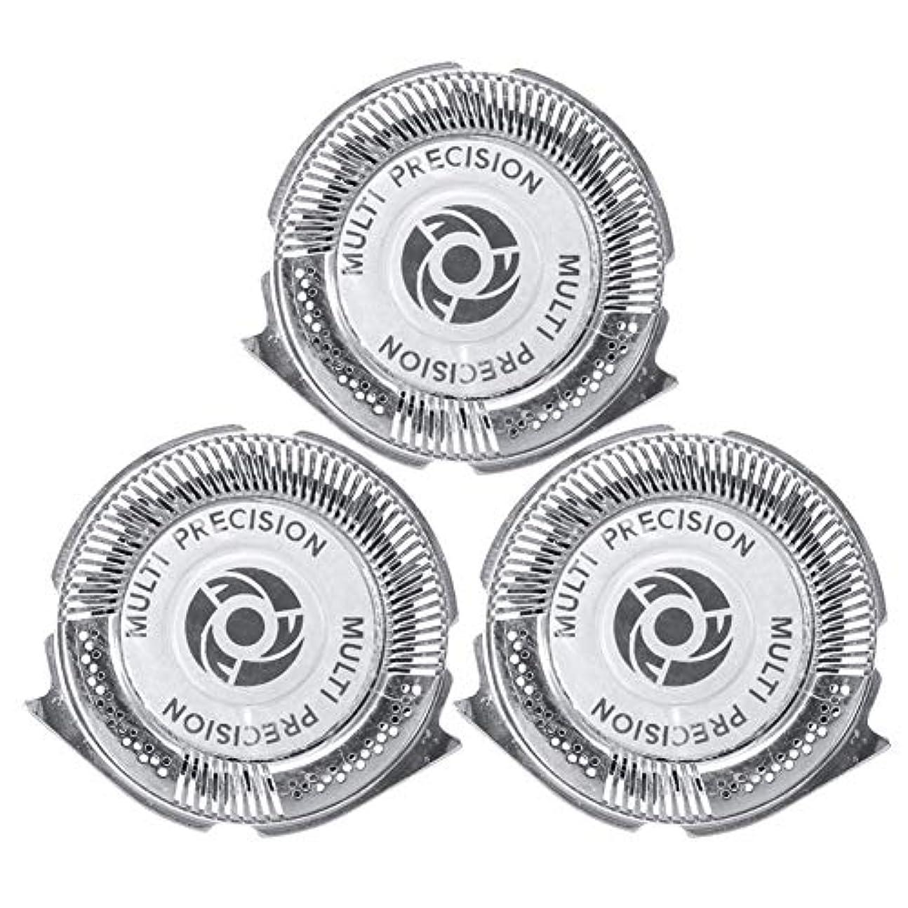 授業料フィット牛シェーバー 替刃 替え刃 カミソリ ヘッド 3頭のヘッド 交換用替刃 替刃3個入り フィリップス5000シリーズ SH50/51/52 HQ8に適用