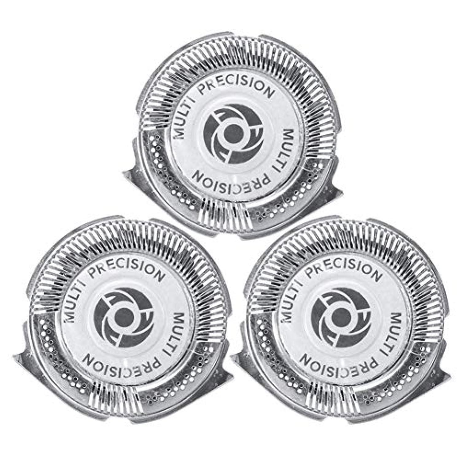 私達敵対的素晴らしいシェーバー 替刃 替え刃 カミソリ ヘッド 3頭のヘッド 交換用替刃 替刃3個入り フィリップス5000シリーズ SH50/51/52 HQ8に適用