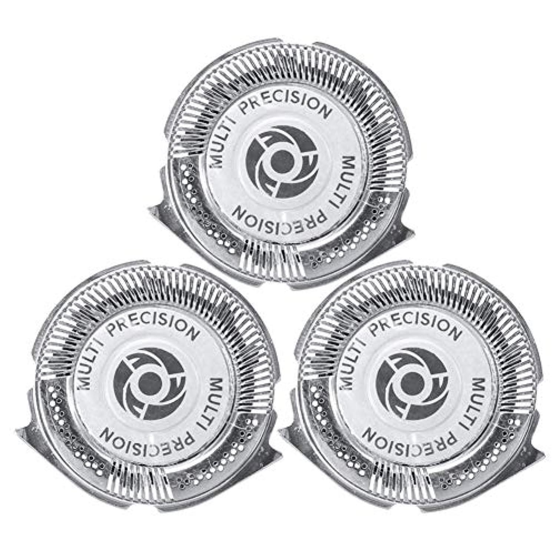 シェーバー 替刃 シェーバー ヘッド フィリップスシリーズ5000シェーバーSH50 / 51/52 HQ8用 交換ヘッド 替え刃 3頭のヘッド 替刃3個入り (フィリップスの型番に適応)