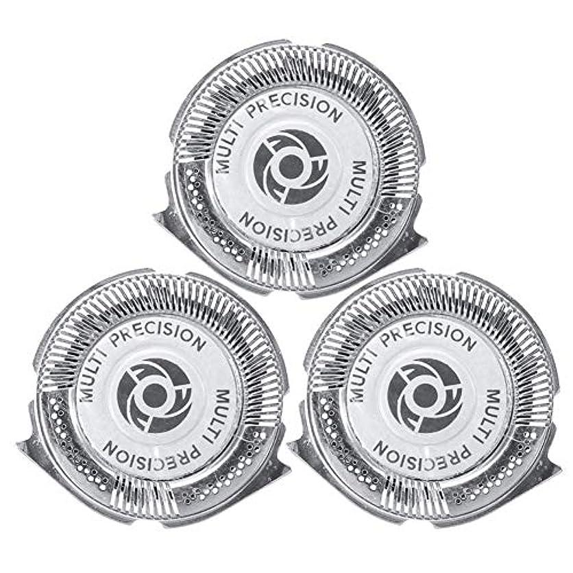 正確な哲学的ミッションシェーバー ヘッド 替刃 シェーバーカミソリヘッド交換替え刃 替刃3個入り Philips Series 5000 Shaver SH50/51/52 HQ8に適用