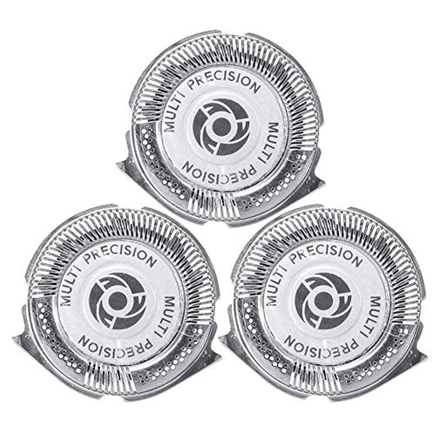車両ブルゴーニュ解釈シェーバー ヘッド 替刃 シェーバーカミソリヘッド交換替え刃 替刃3個入り Philips Series 5000 Shaver SH50/51/52 HQ8に適用