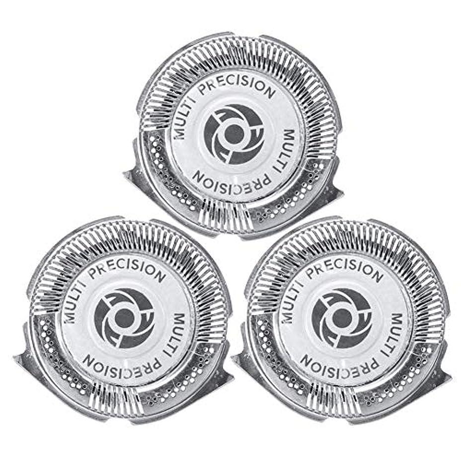 レキシコン漏斗男らしいシェーバー 替刃 替え刃 カミソリ ヘッド 3頭のヘッド 交換用替刃 替刃3個入り フィリップス5000シリーズ SH50/51/52 HQ8に適用