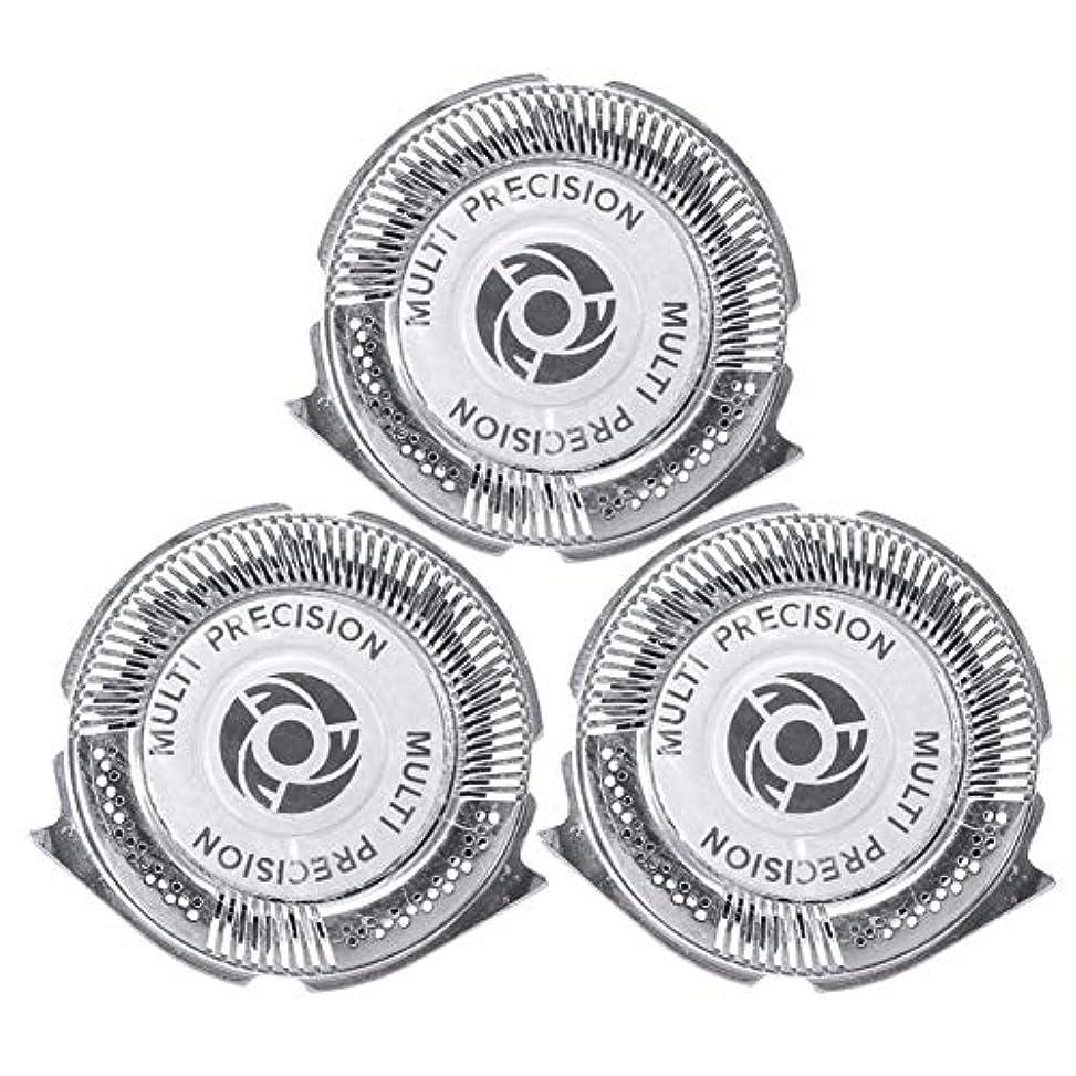 幹アプライアンスアッティカスシェーバー 替刃 替え刃 カミソリ ヘッド 3頭のヘッド 交換用替刃 替刃3個入り フィリップス5000シリーズ SH50/51/52 HQ8に適用