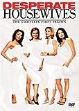 デスパレートな妻たち シーズン1 COMPLETE BOX [DVD] 画像