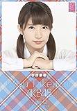 クリアファイル付 (卓上)AKB48 竹内美宥 カレンダー 2015年