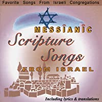Messianic Scripture Songs