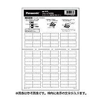パナソニック(Panasonic) ワイド21ネームカード(換気扇・遅れて WVC83242WK