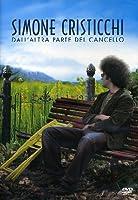 Dall'Altra Parte Del Cancello [DVD]