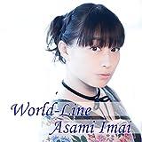 World-Line(TVSize)(TVアニメ「シュタインズ・ゲート ゼロ」EDテーマ)