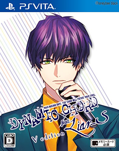 【通常版】DYNAMIC CHORD feat.Liar-S V edition - PS Vita