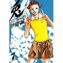 兎 -野性の闘牌- (7) (近代麻雀コミックス)