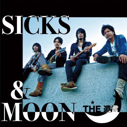 SICKS&MOON